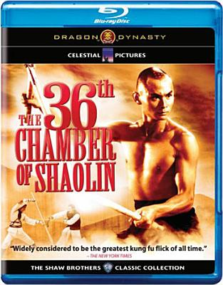 36TH CHAMBER OF SHAOLIN BY LIU,CHIA HUI (Blu-Ray)